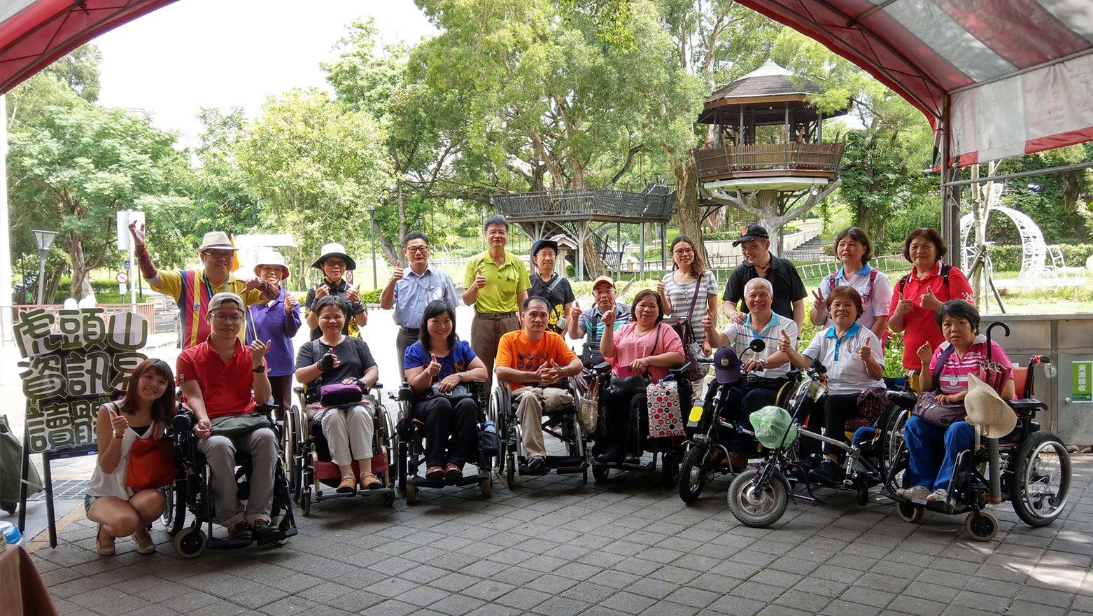 虎頭山公園資訊易讀體驗活動-團體活動合照