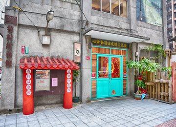 眷村故事館-入口處