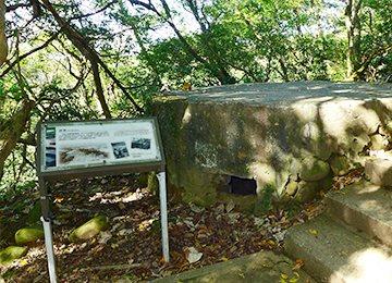 虎頭山碉堡